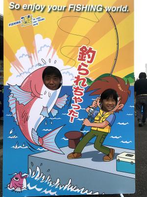 愛知ファミリーフィッシング大会 in 新舞子マリンパーク