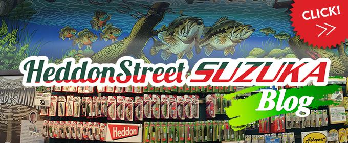 へドンストリートブログ
