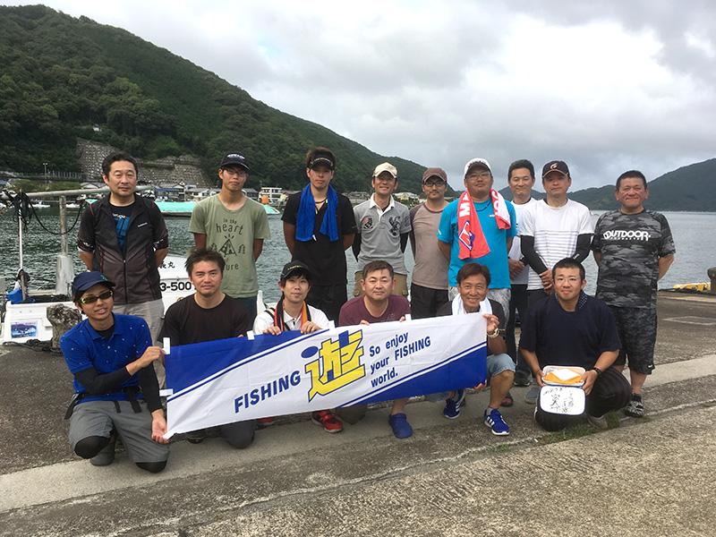 山本太郎名人熱血指導 第1回筏かかり釣り教室
