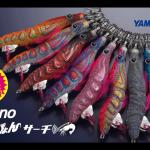 yamashita_eginno_002