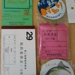KIMG0064[1]