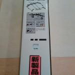 KIMG0066[1]