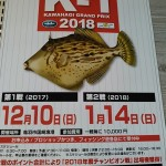 KIMG0810[1]