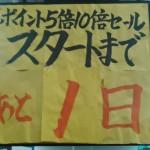 KIMG0919[1]
