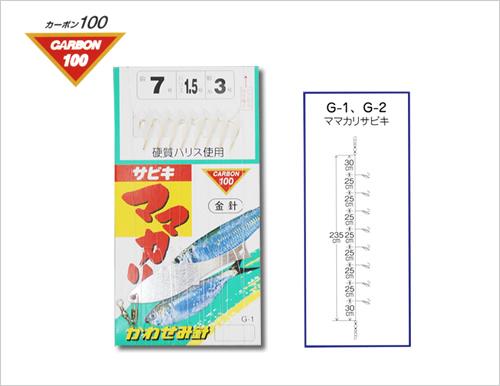 item_b_016