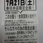 CIMG3272