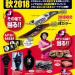 MX-2650FN_20180901_092203_0001