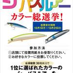 181001_31matsusaka