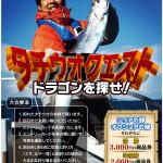 181006_1203yokkaichi
