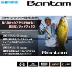 shimano_bantam_263sul_s_269xul_s_2