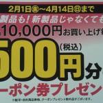 ブログ020102