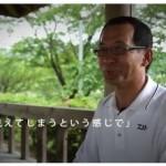 鮎・伊藤正弘さん