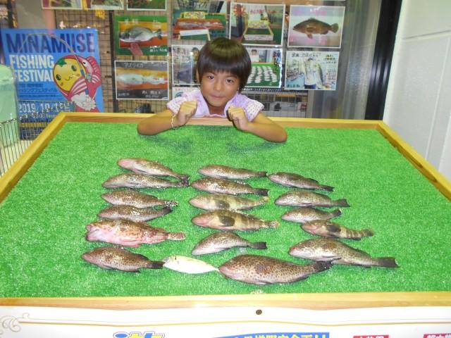 大漁スタンプラリー!!