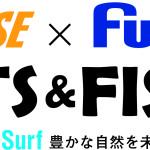 Sports&Fishing決定ロゴ