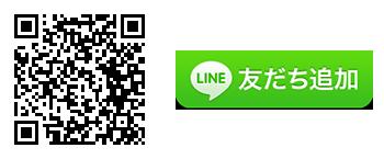 FLD四日市店 LINE公式アカウント