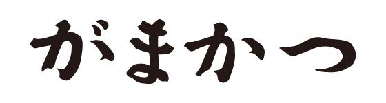 GAMAKATSU PTE LTD
