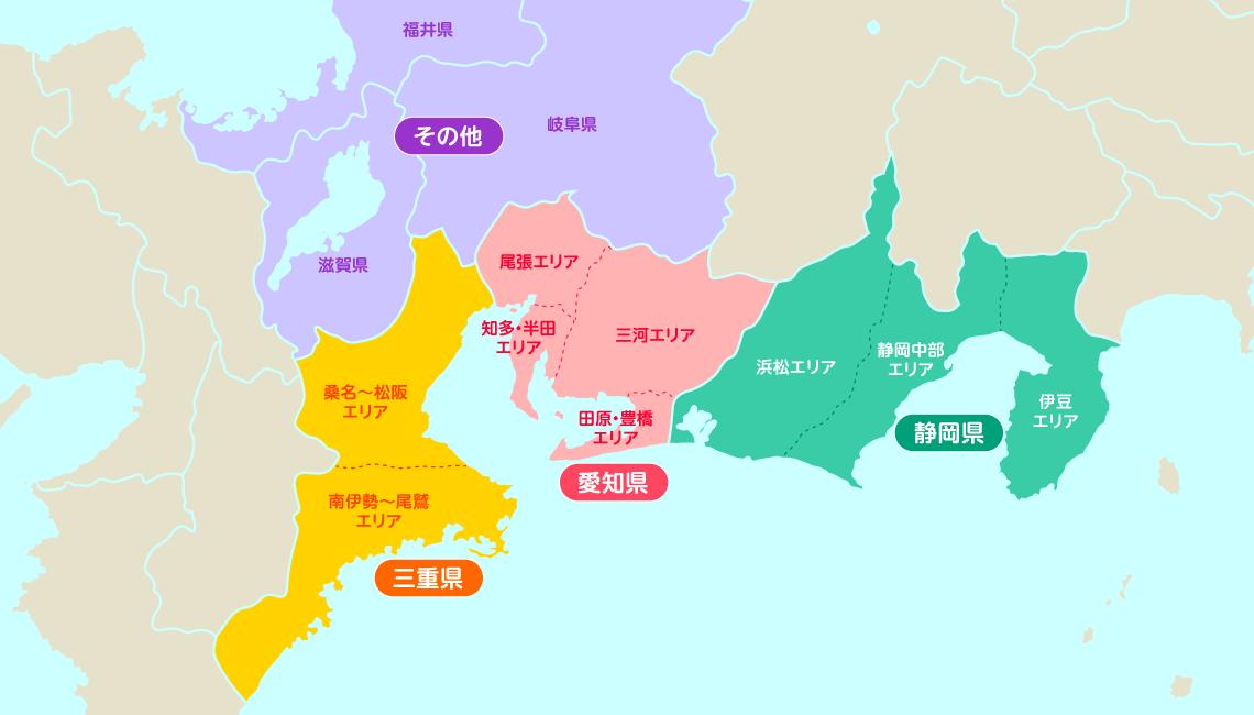 中部周辺マップ