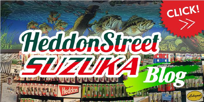 Heddon Street SUZUKA Blog