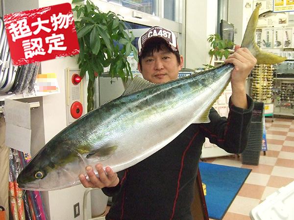 0106yamaguchi