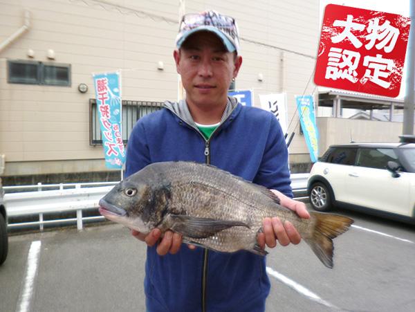 0424shirota