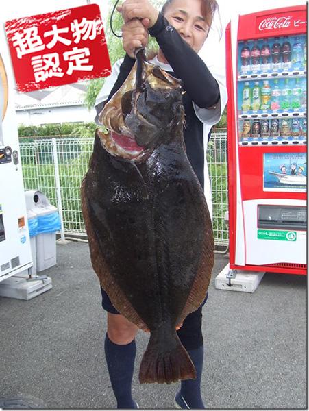 0705yamakawa
