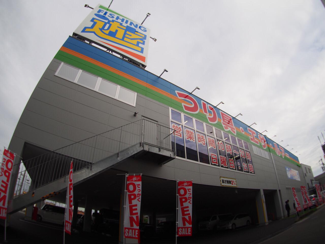 名古屋北店外観