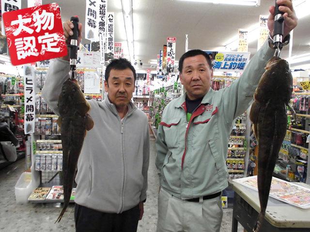 1023oomono_sakasaki_hashidume