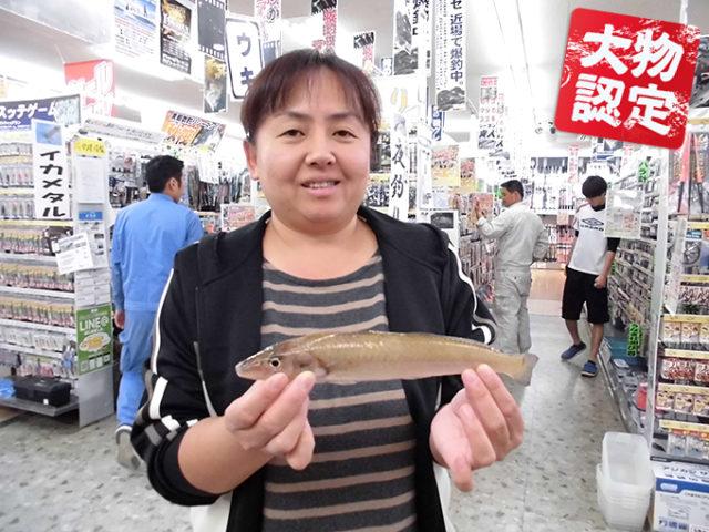 161015oomono_gotou