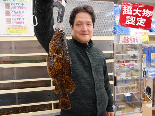 161204oomono_nishikawa