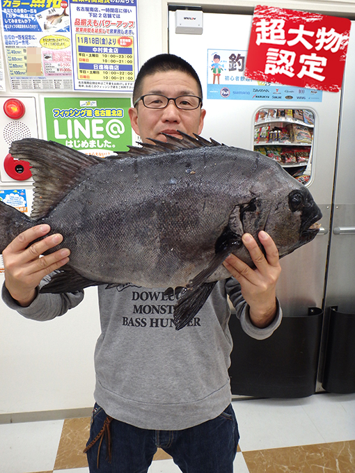 161207oomono_teranishi