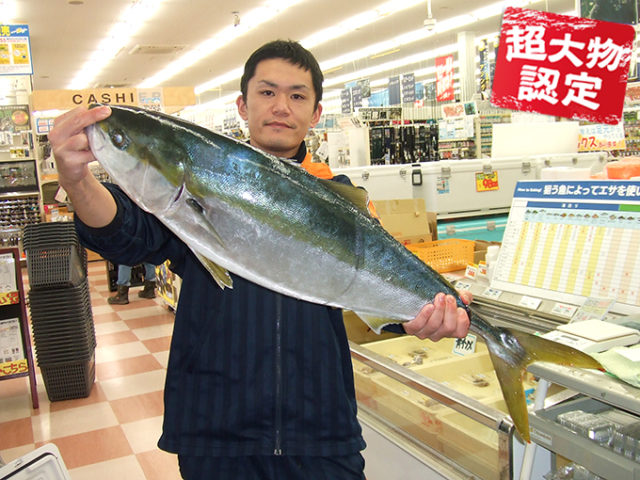 170201oomono_tengeiji
