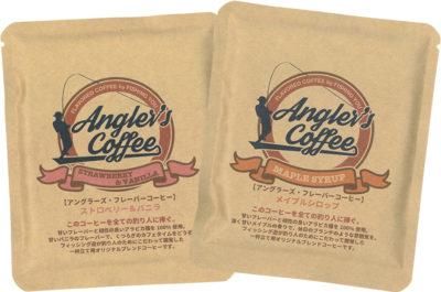 coffee_img-e1482198593529