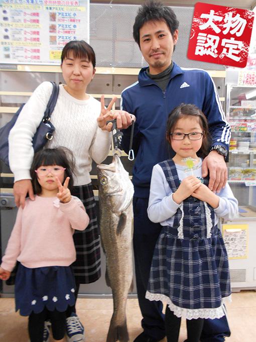 170318oomono_koshikawa