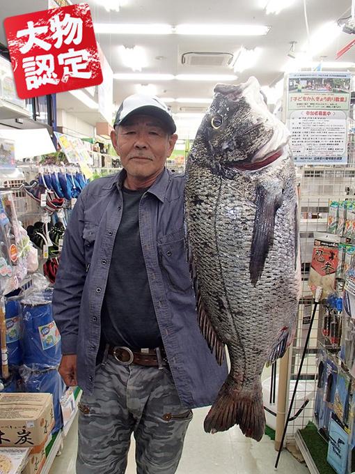 170607oomono_kimata