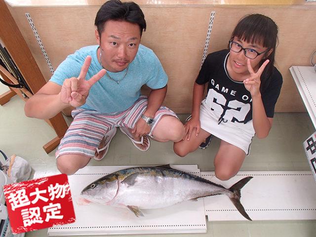 170825oomono_ishigaki