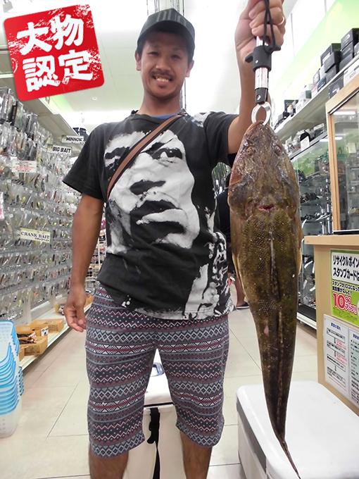 170826oomono_kondou