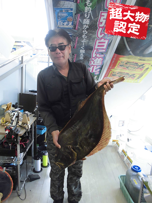 170827oomono_sabun