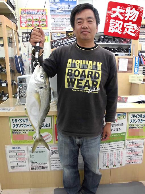 170919oomono_ogura