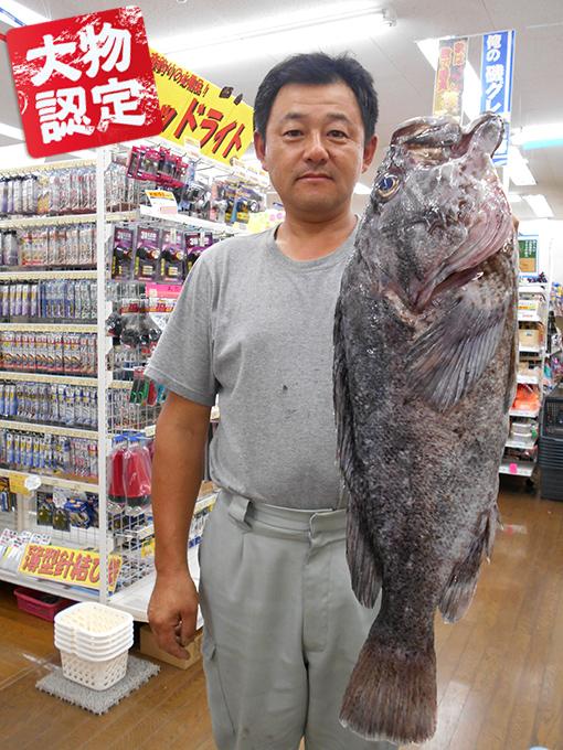 170924oomono_edakawa