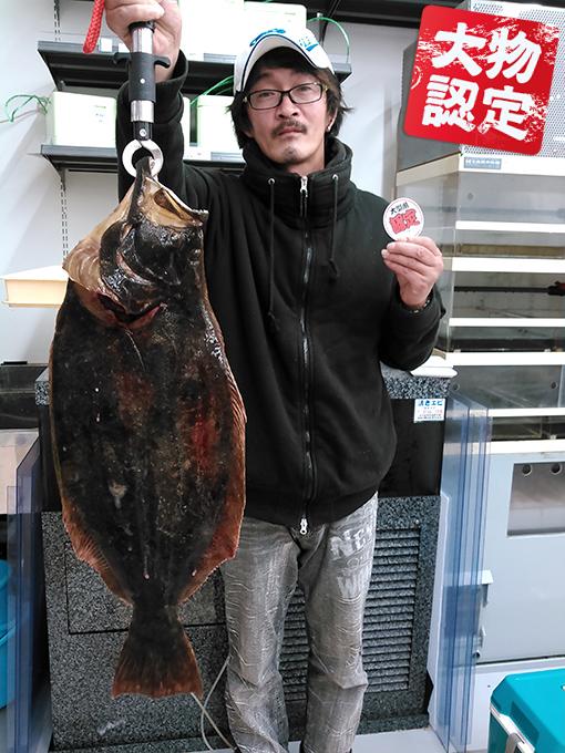 171029oomono_saitou