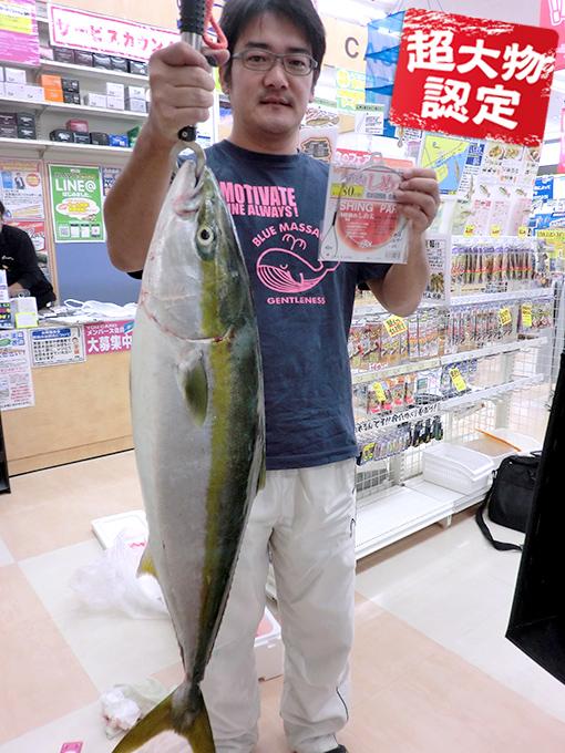 171107oomono_kawasaki1