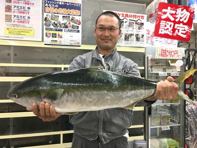 171113oomono_tsukada
