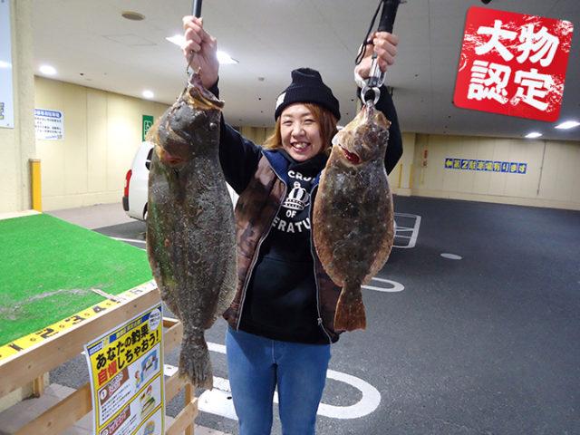 171121oomono_morisawa
