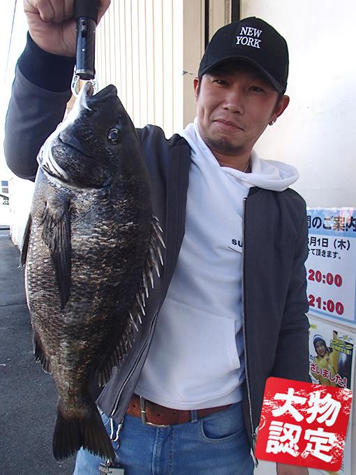 180111oomono_hasegawa
