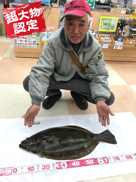 180116oomono_inagaki1