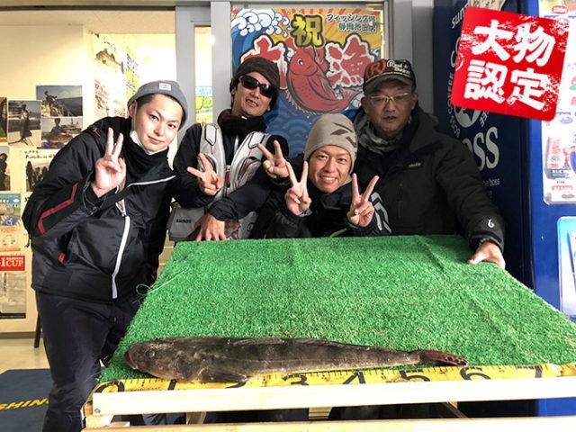 180128oomono_mochiduki