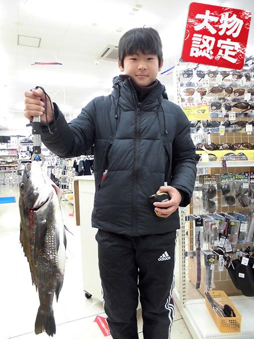 180201oomono_asano1