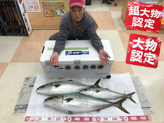 180215oomono_inagaki