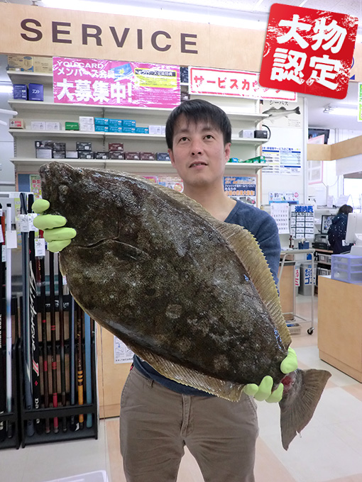 180314oomono_kobayashi1