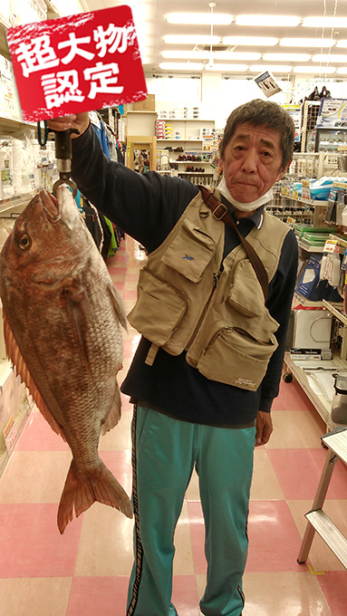180329oomono_matsuda1